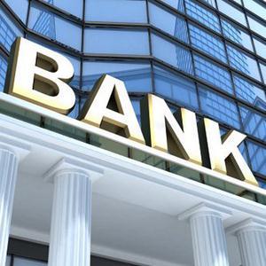 Банки Киясово
