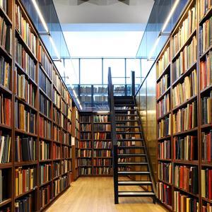 Библиотеки Киясово