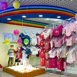 Детские магазины Киясово