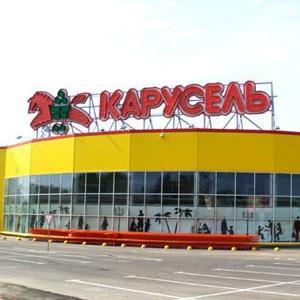 Гипермаркеты Киясово