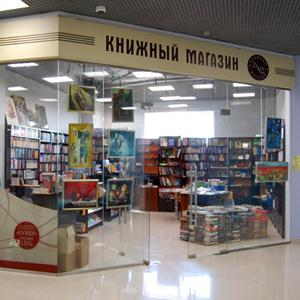 Книжные магазины Киясово