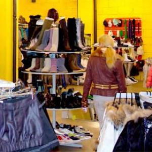 Магазины одежды и обуви Киясово
