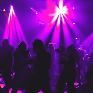 Ночные клубы Киясово