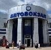 Автовокзалы в Киясово