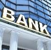 Банки в Киясово
