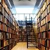 Библиотеки в Киясово