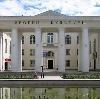 Дворцы и дома культуры в Киясово