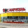 Гипермаркеты в Киясово