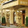 Гостиницы в Киясово