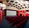 Кинотеатры в Киясово