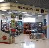 Книжные магазины в Киясово