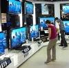 Магазины электроники в Киясово