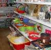 Магазины хозтоваров в Киясово