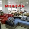 Магазины мебели в Киясово