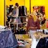 Магазины одежды и обуви в Киясово