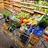 Магазины продуктов в Киясово