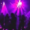 Ночные клубы в Киясово