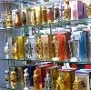 Парфюмерные магазины в Киясово