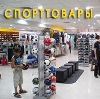 Спортивные магазины в Киясово