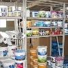 Строительные магазины в Киясово