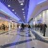 Торговые центры в Киясово