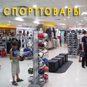 Спортивные магазины Киясово