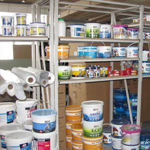 Строительные магазины Киясово