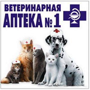 Ветеринарные аптеки Киясово